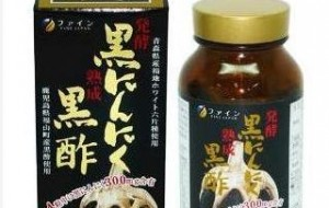 Viên tỏi đen Nhật Bản MiYaMa KanPo
