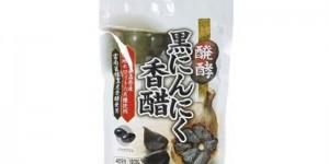 Nghiên cứu về công dụng của tỏi đen Nhật Bản